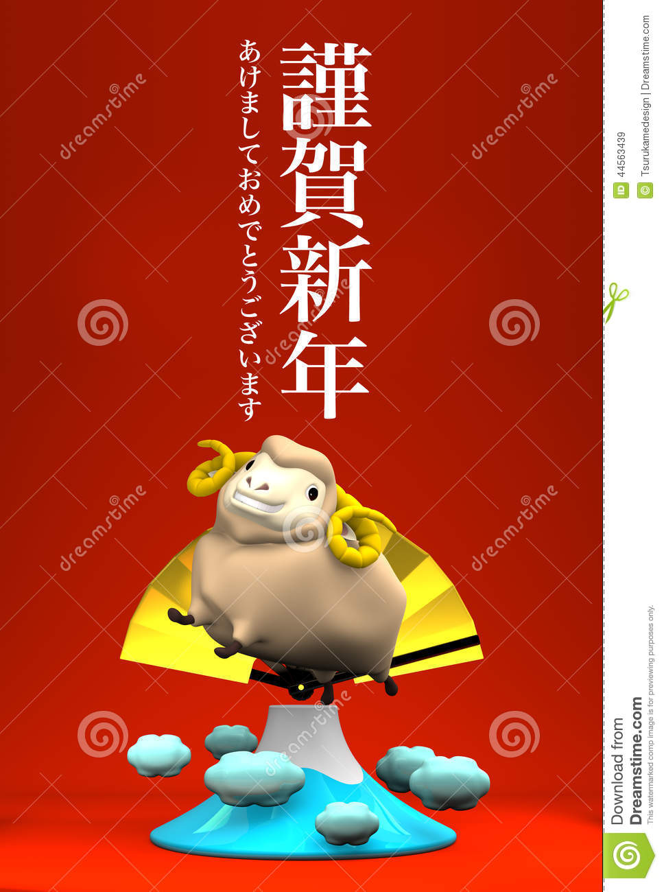 Smile Sheep On Mountain Japanese New Year Greeting On Red Stock