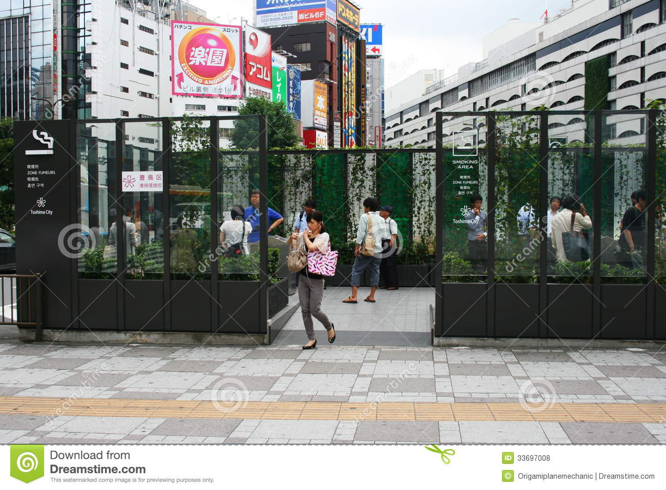smoking area tokyo japan editorial stock photo image