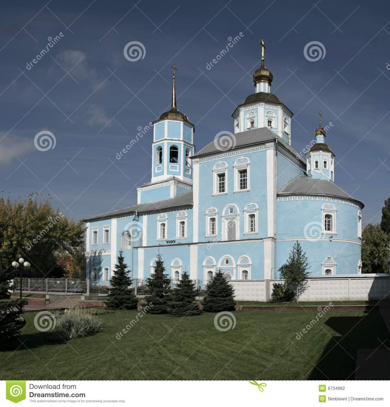 Belgorod Russia  city pictures gallery : Smolensky Cathedral. Belgorod. Russia. Stock Photography Image ...