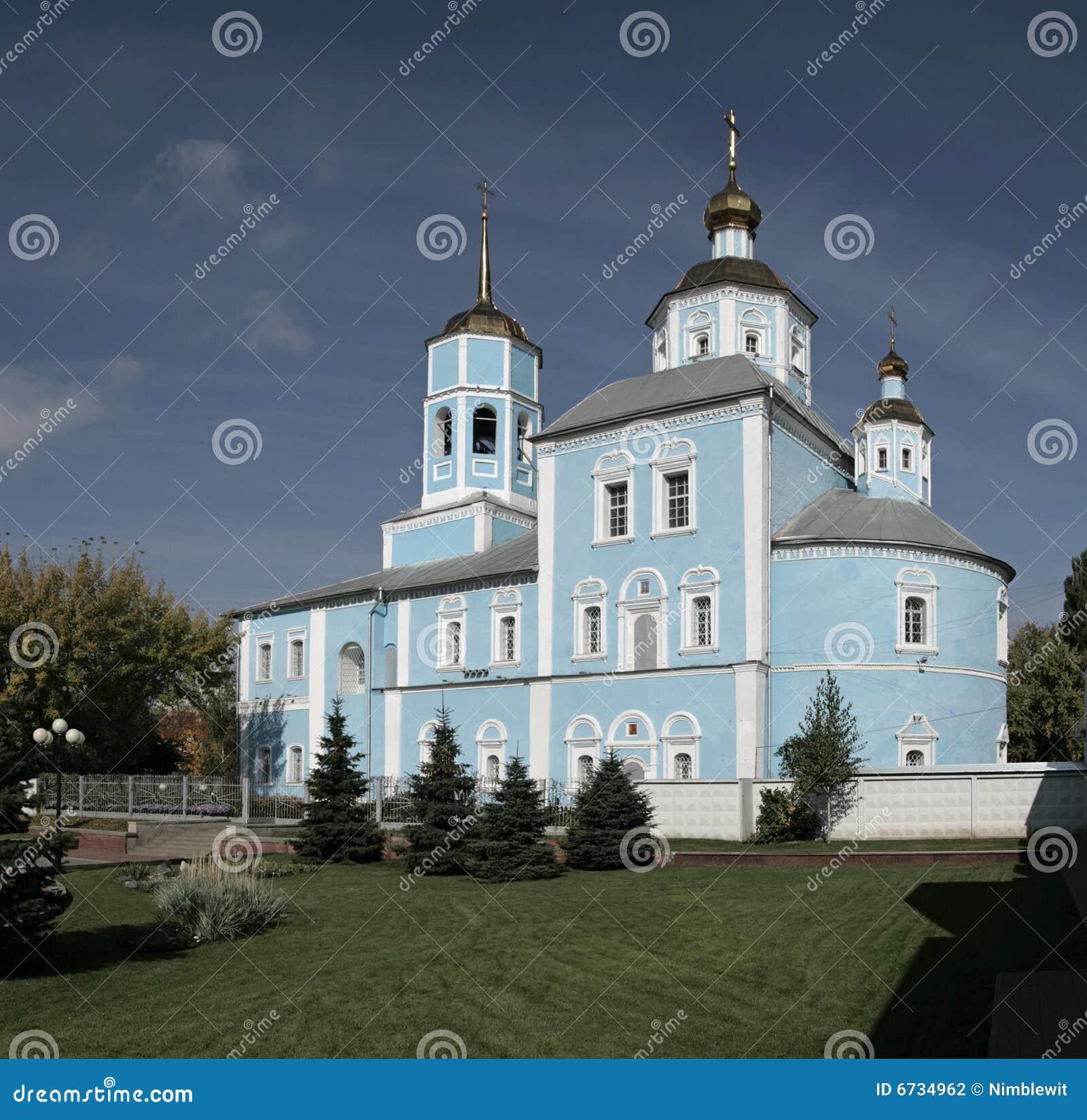 Belgorod Russia  city photos gallery : Smolensky Cathedral. Belgorod. Russia. Stock Photography Image ...