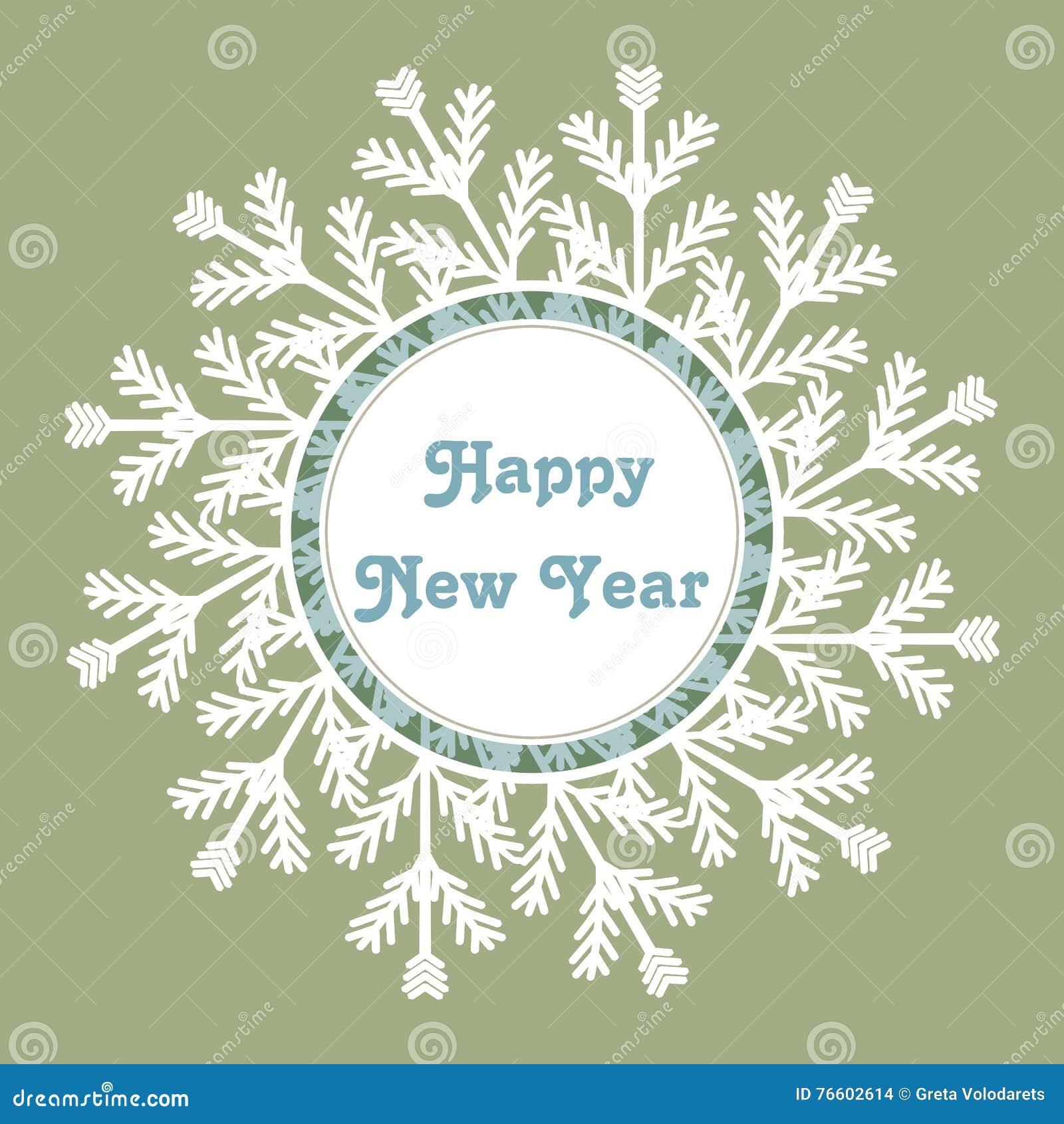 Snöflingaram lyckligt nytt år för kort också vektor för coreldrawillustration