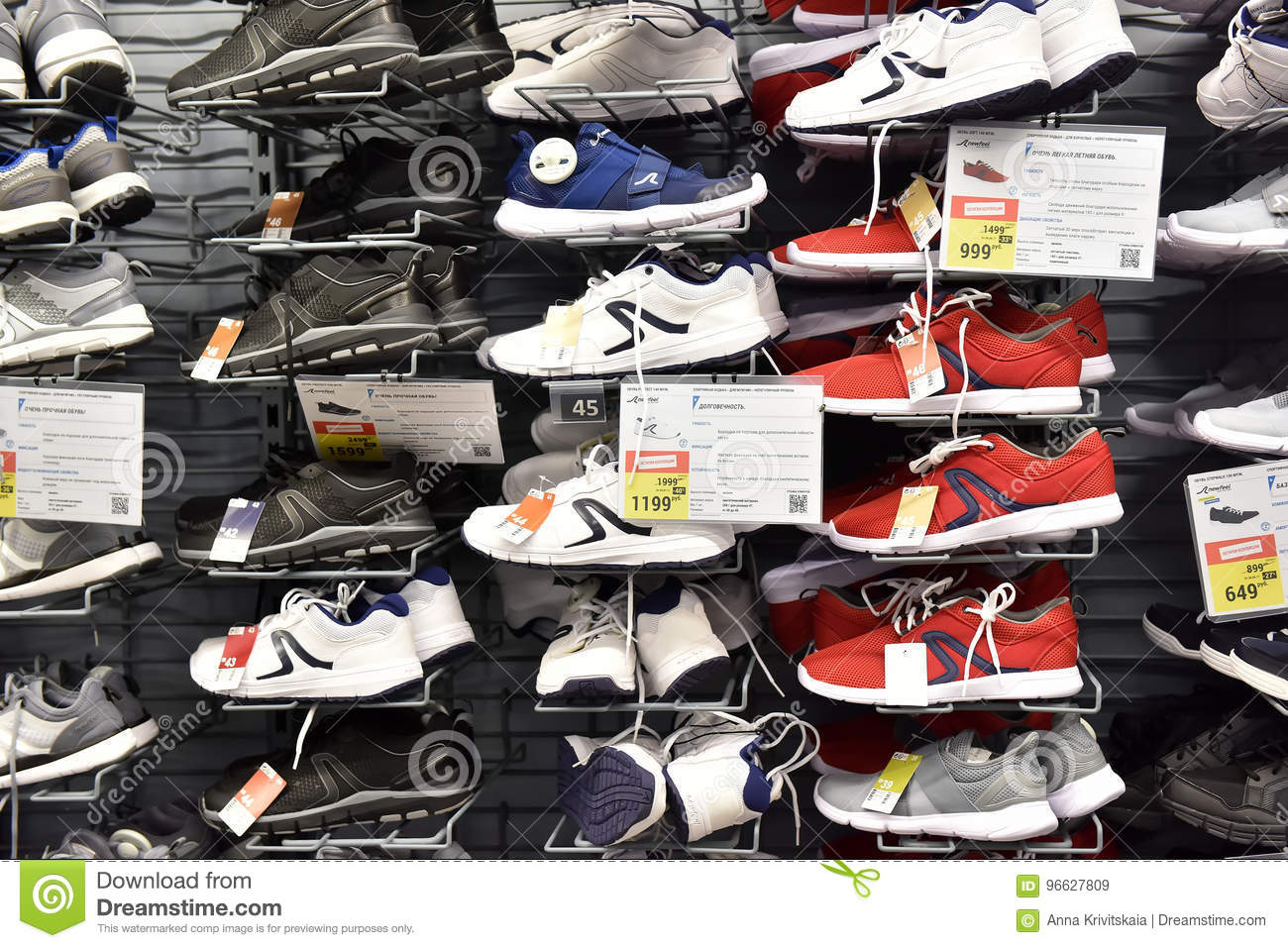 5d880e6e21cd Sneakers In A Sports Shop On Sale Editorial Stock Image - Image of ...