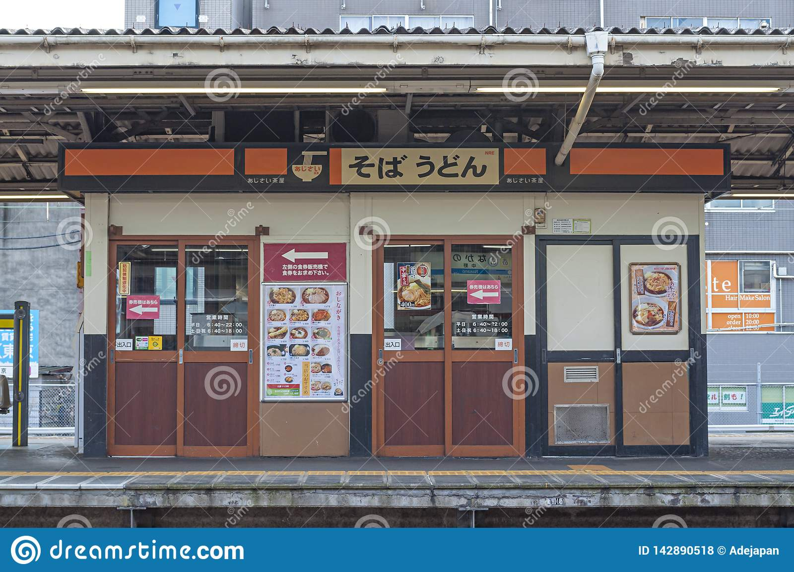 Soba and udon store