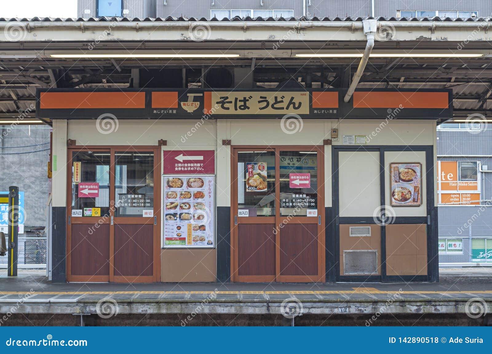 Soba y tienda del udon