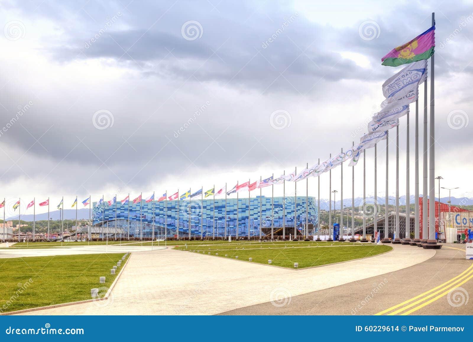 Sochi Área olímpica