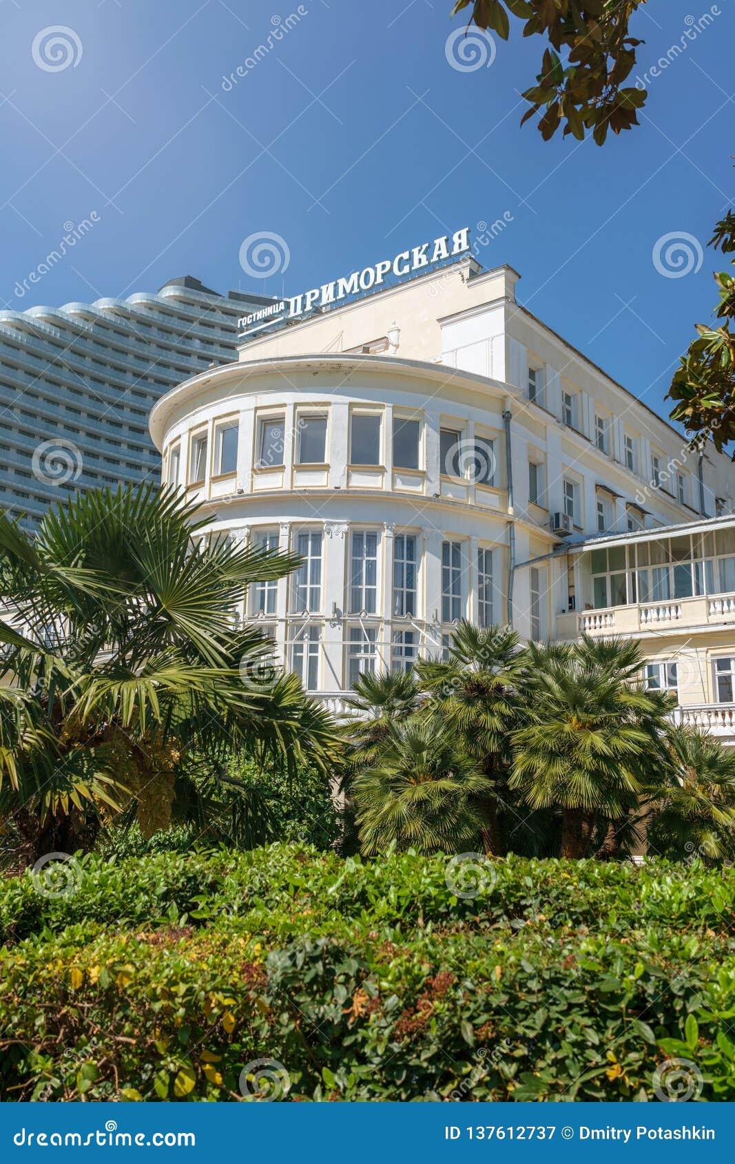 Sochi - russo Feseration - 3 de maio de 2018 - hotel Primorskaya