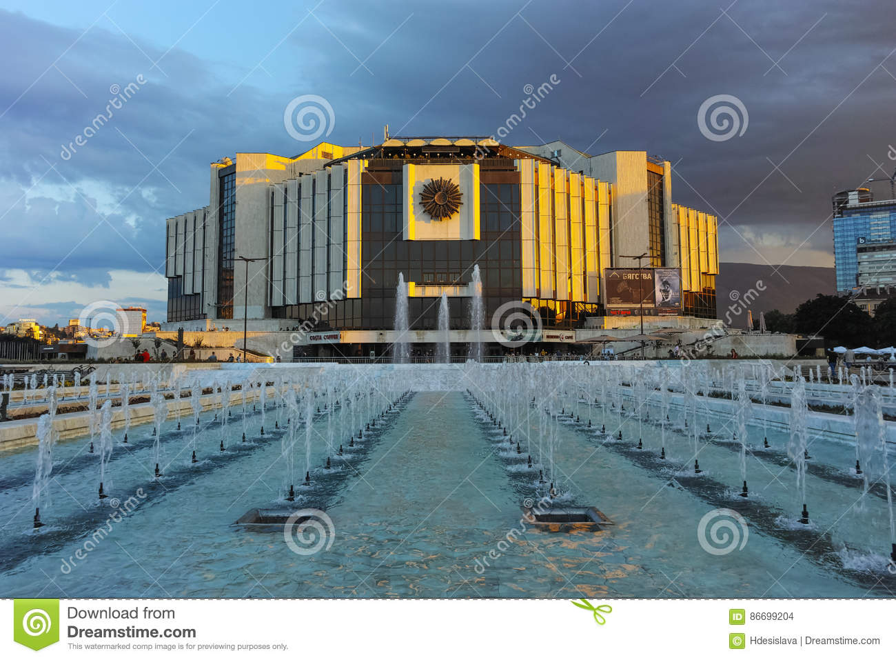 SOFIA, BULGARIA - JULY 3, 2016: Sunset view of National Palace of Culture in Sofia