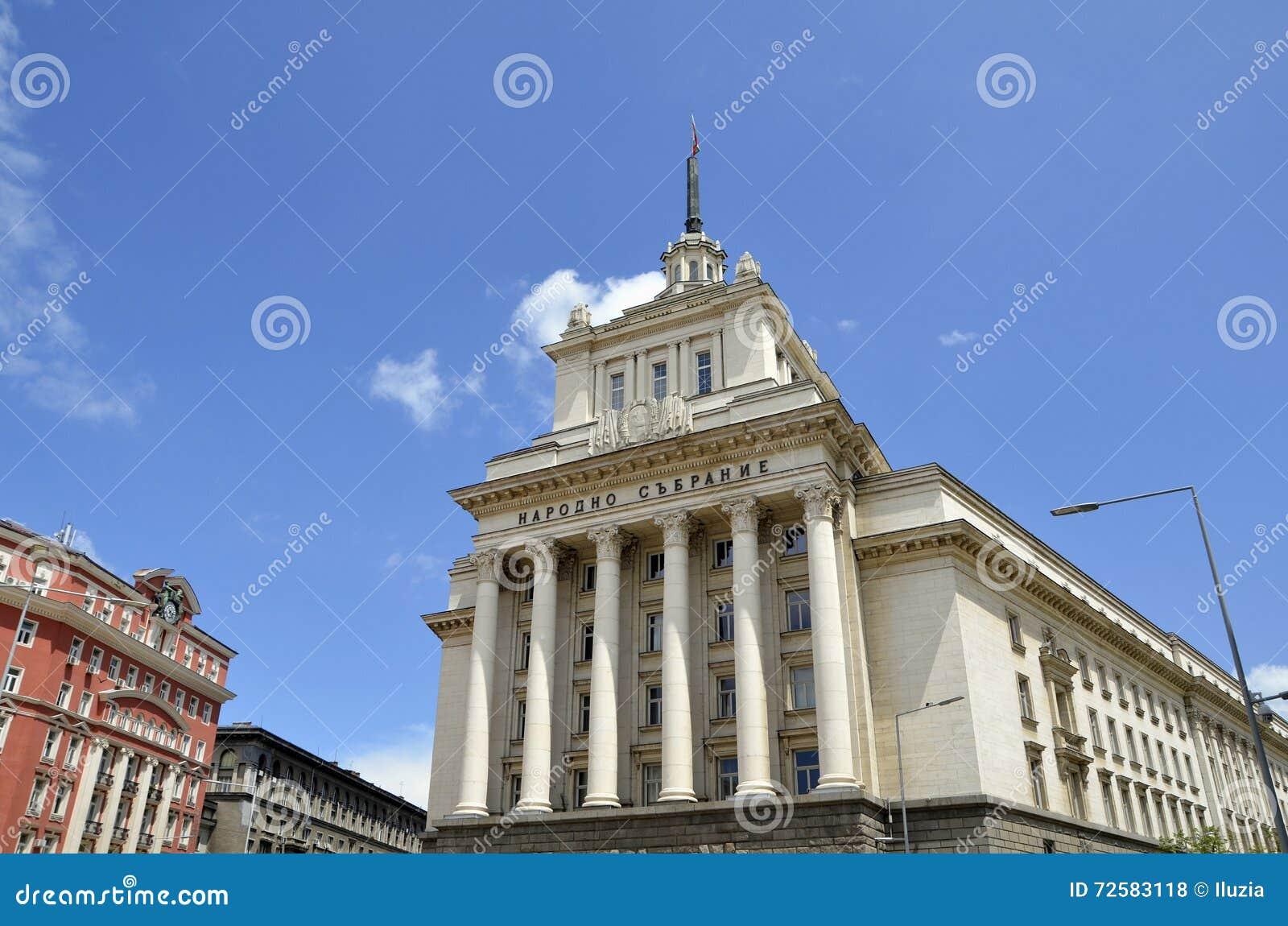 Sofia Bulgarien - Largobyggnad