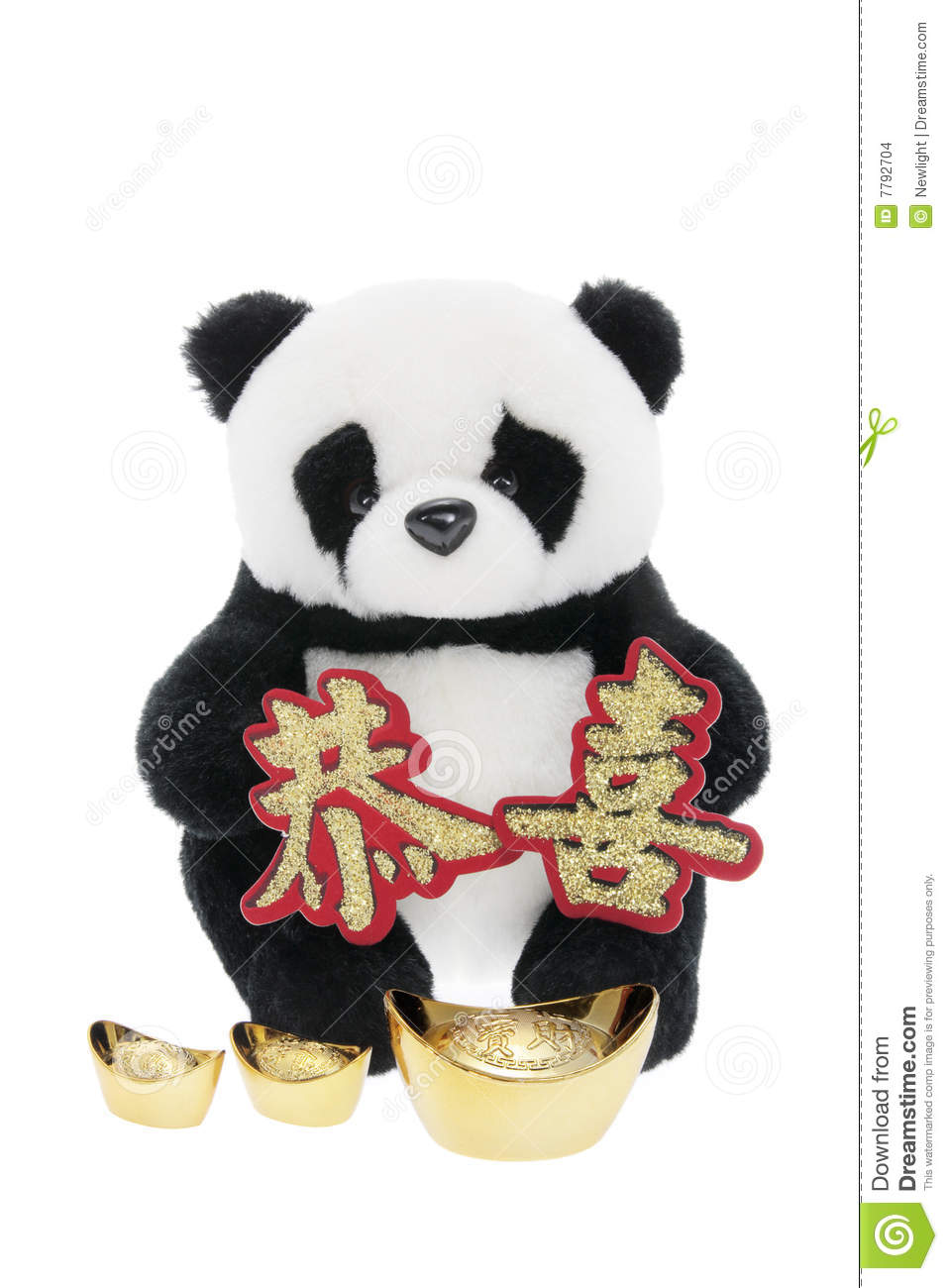 Toys For Chinese New Year : Soft toy panda with chinese new year decorations stock