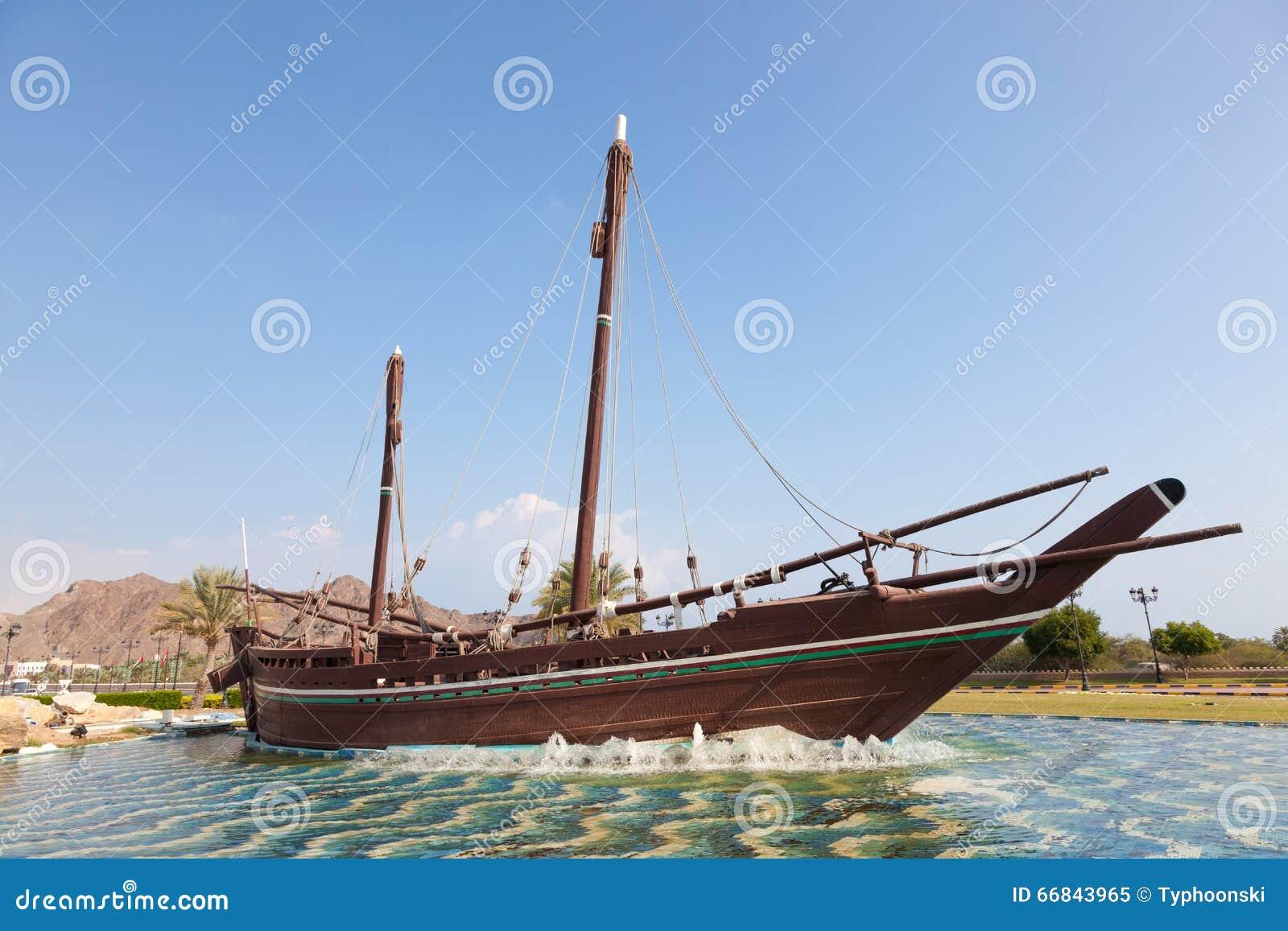 Sohar fartyg i Muscat, sultanat av Oman