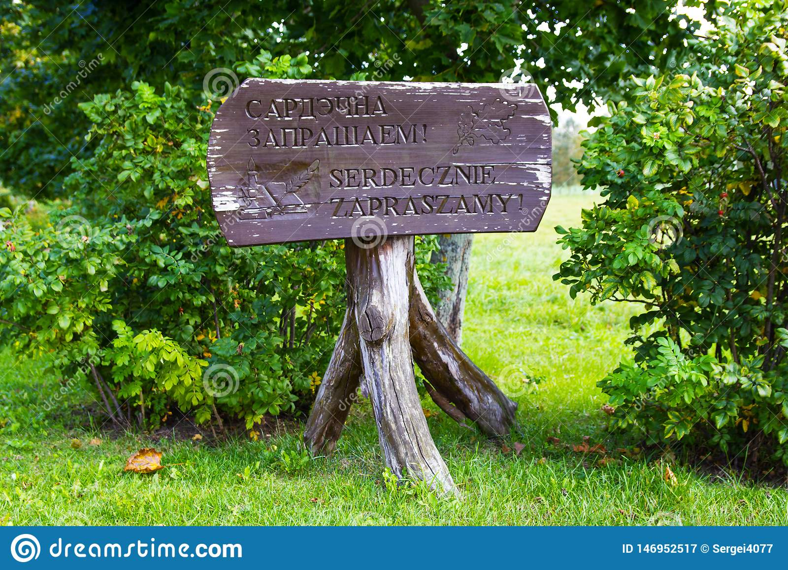 Solar Adam Mickiewicz na vila de Zaosye belarus