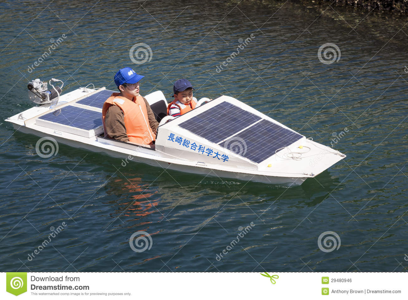 Solar Powered Boat editorial photo. Image of sailing - 29480946