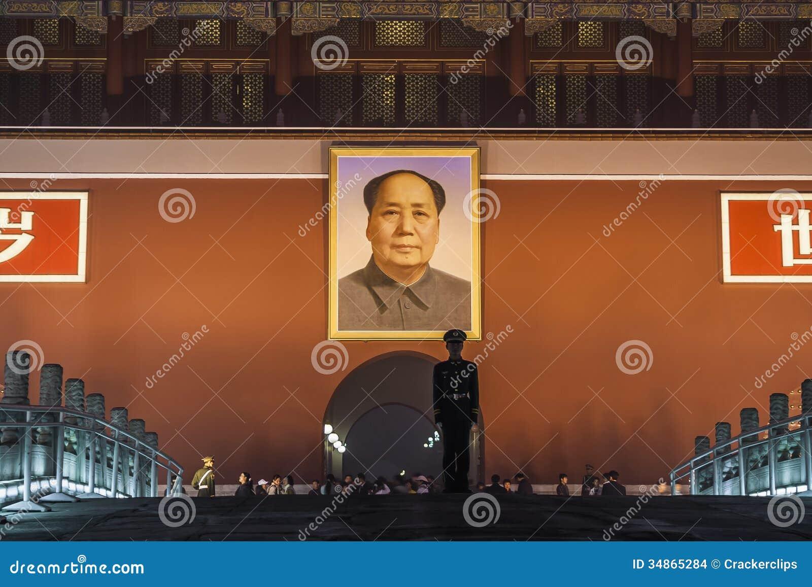 Soldat Standing Guard på porten av himla- fred, Forbidden City