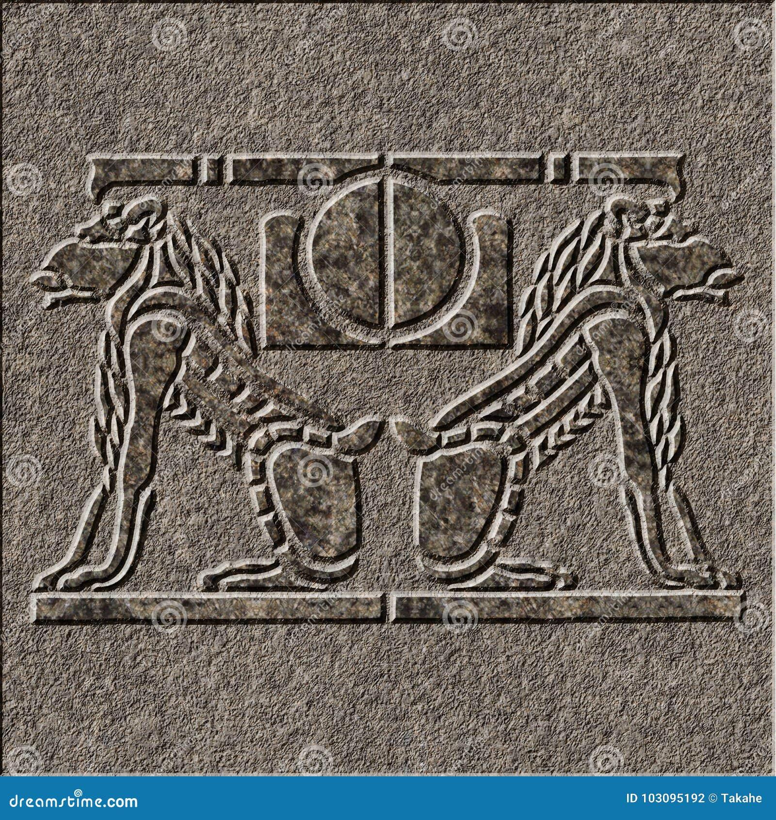 Sollievo di Chiseld in granito