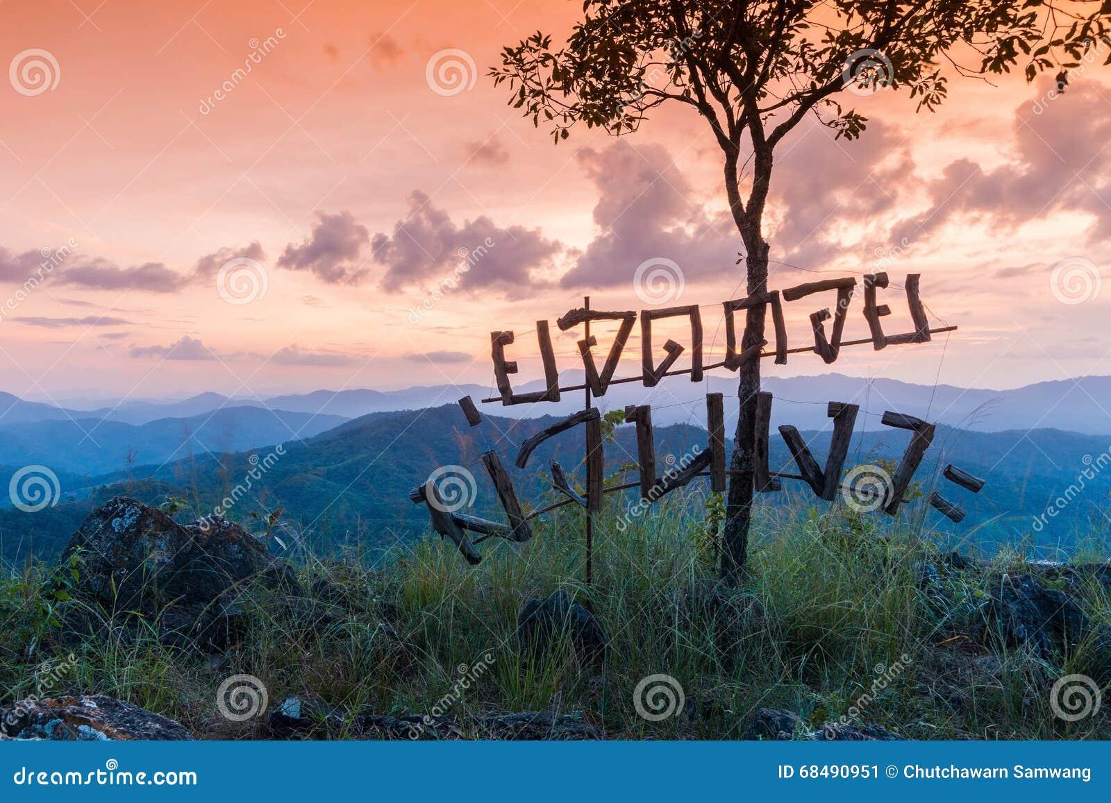 Solnedgång på Ngo Mon Viewpoint