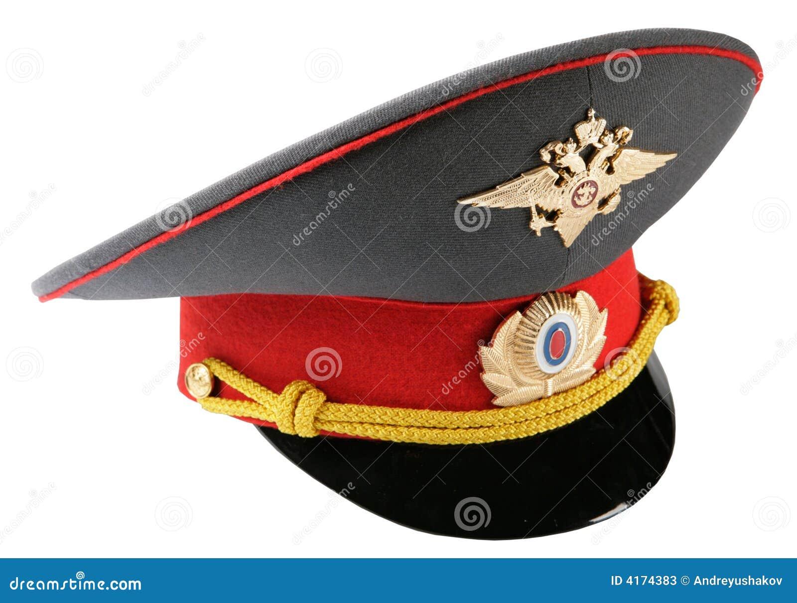 Sombrero ruso del oficial de policía
