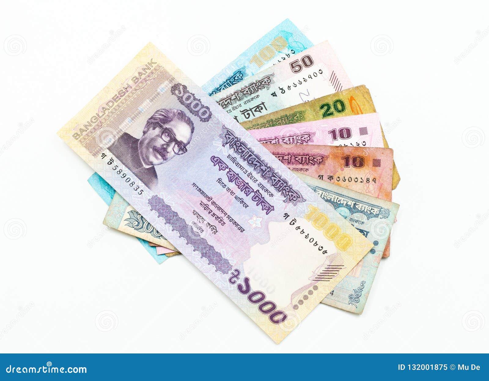 Taka stock image. Image of white, bangladeshi, cash - 132001875