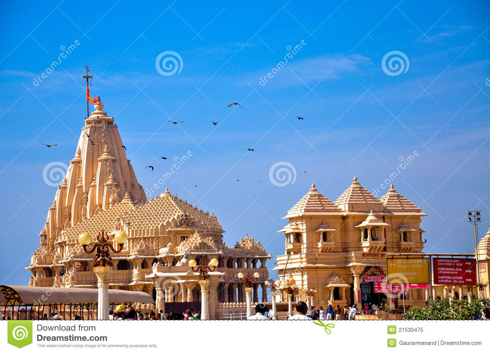 Somnath ναός