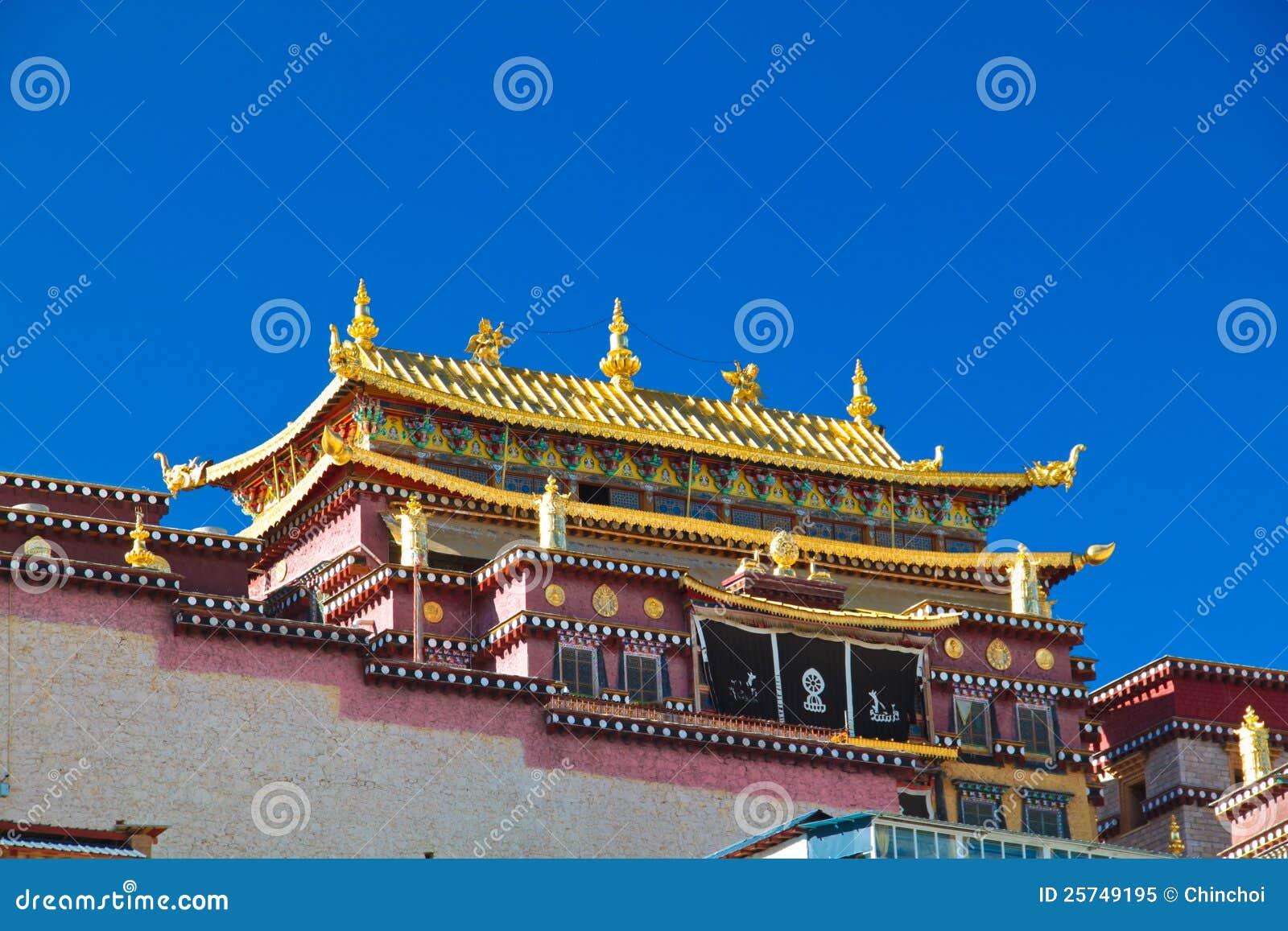 Songzanlin Monastery at Shangr-la, Yunnan China