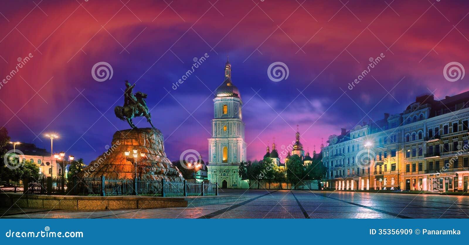 Sophia Square en capitale de l Ukraine