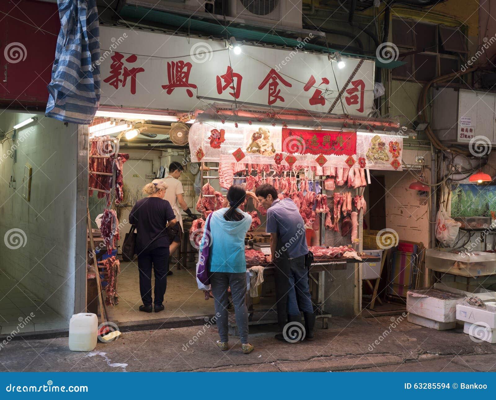 Sottotetti bagnati del mercato della via del calibro, Hong Kong