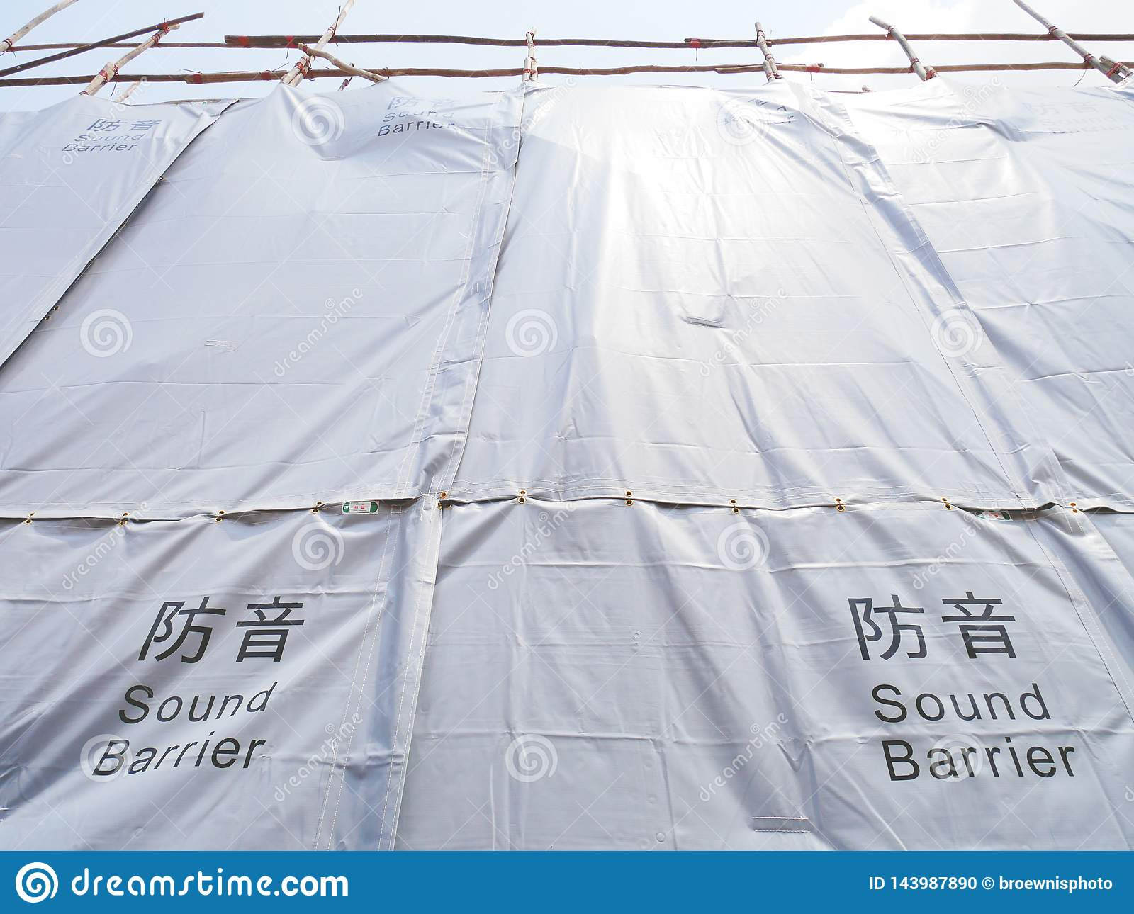 Sound Barrier Tarp Or Noise Barrier In Construction SItes