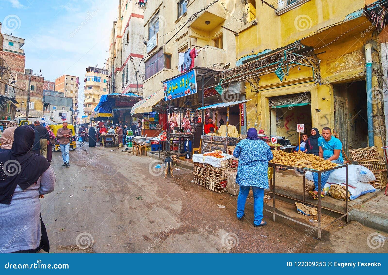 In Souq Of Karmouz, Alexandria, Egypt Editorial Stock Photo