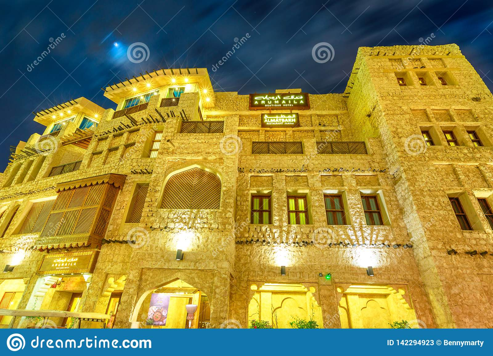 Souq Waqif building night editorial stock photo  Image of