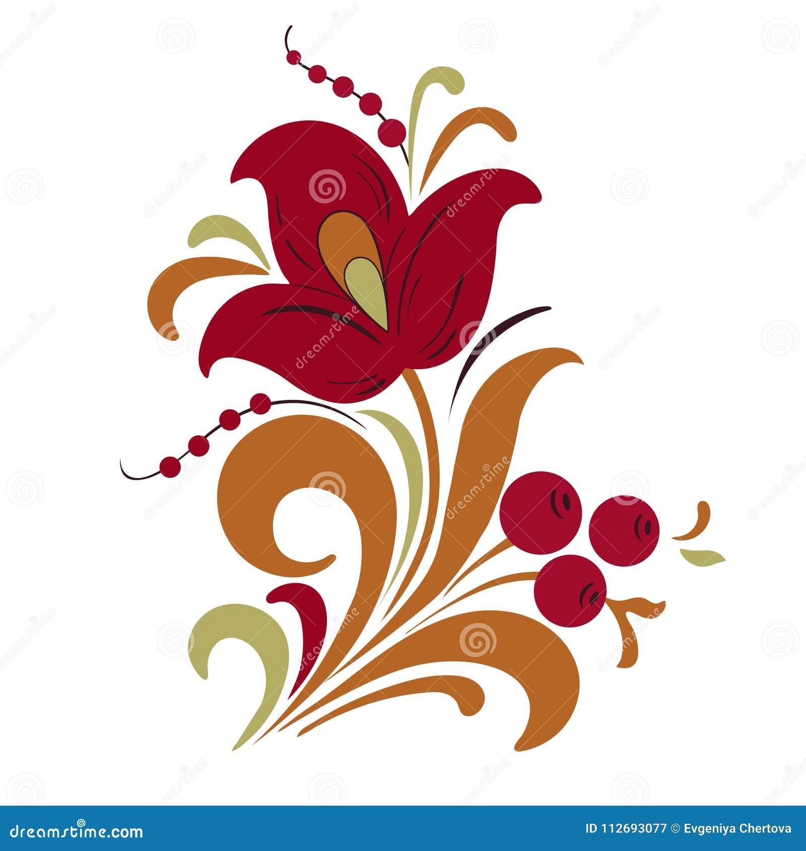 Soustrayez La Fleur Stylisée Illustration De Vecteur