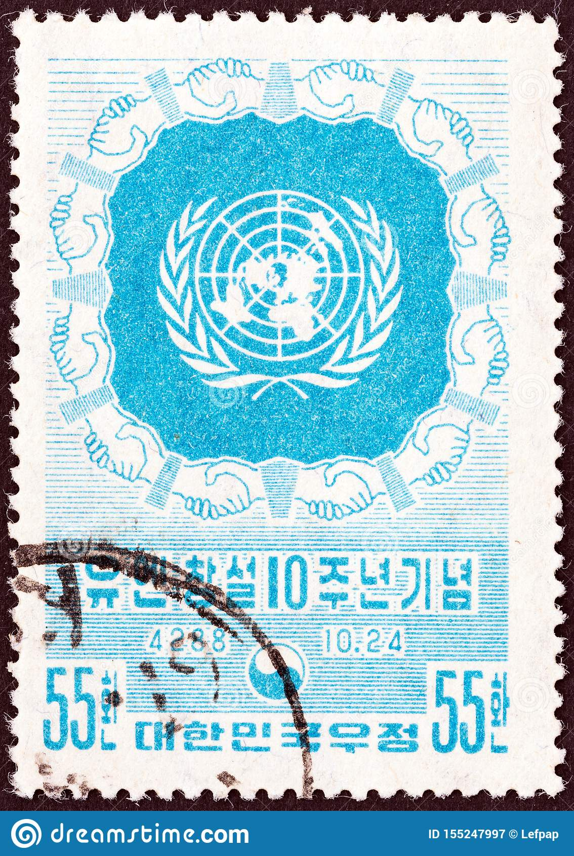 SOUTH KOREA - CIRCA 1955: A stamp printed in South Korea issued for the 10th anniversary of United Nations shows emblem, circa 195