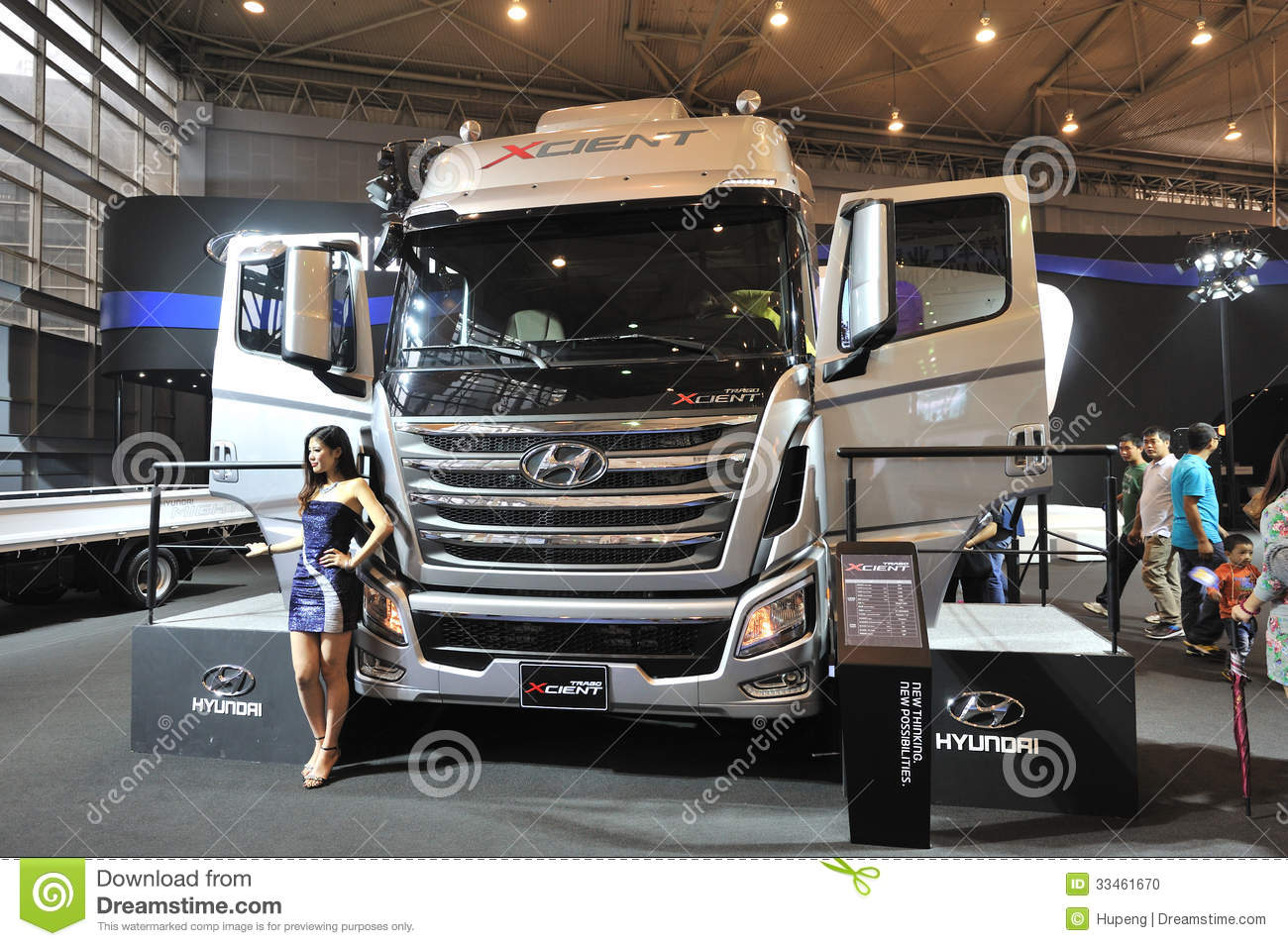 ... West - 16th Chengdu Motor Show, August 31th-September 8th, 2013
