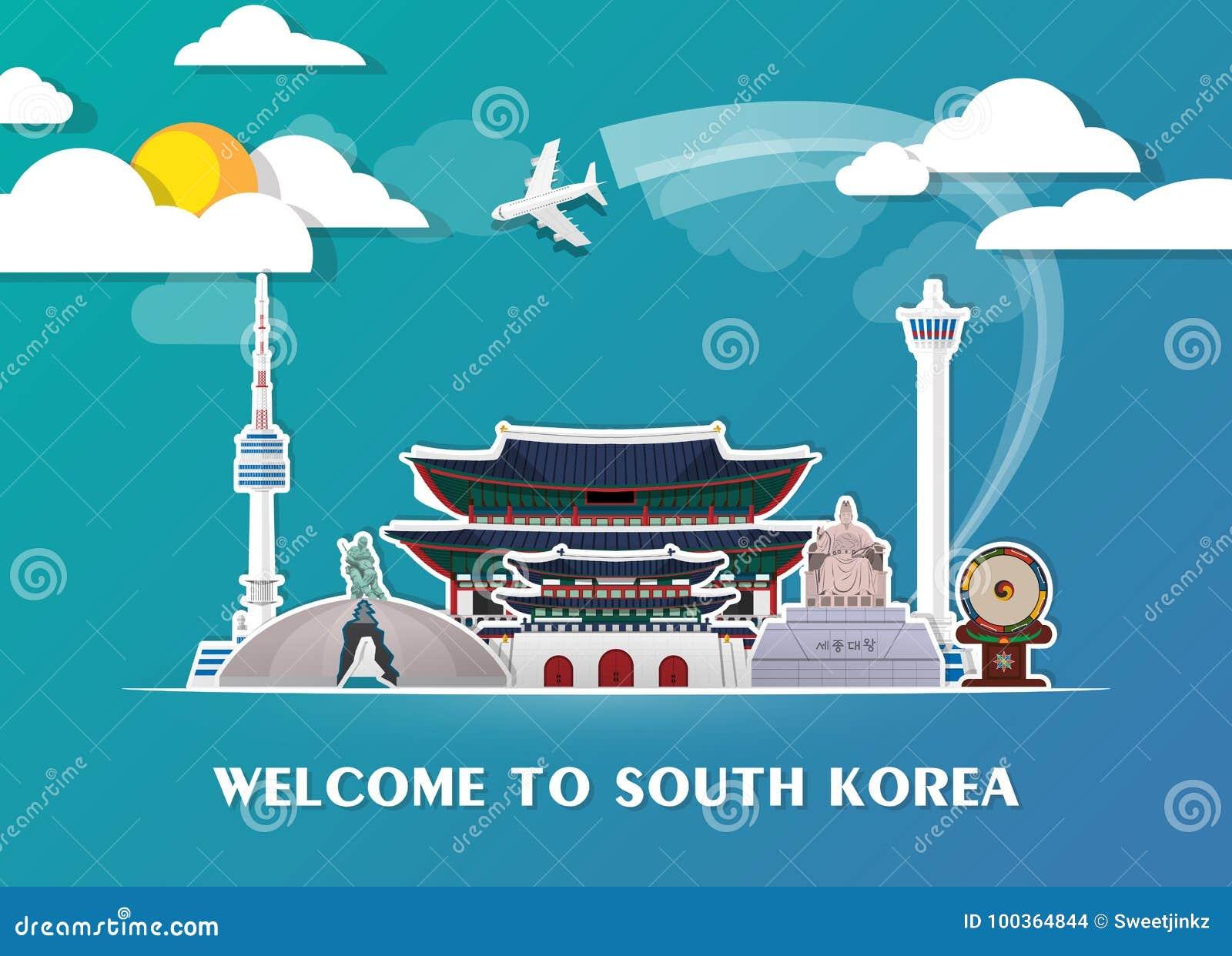 South Korea Landmark Global Travel And Journey Paper Background