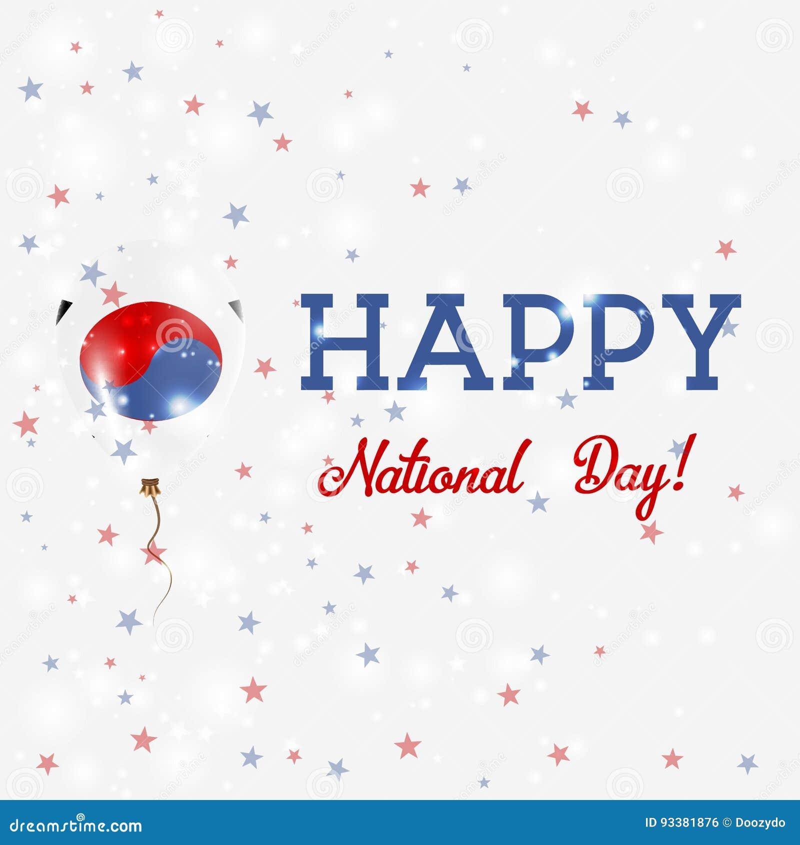 Korean poster design - South Korea National Day Patriotic Poster