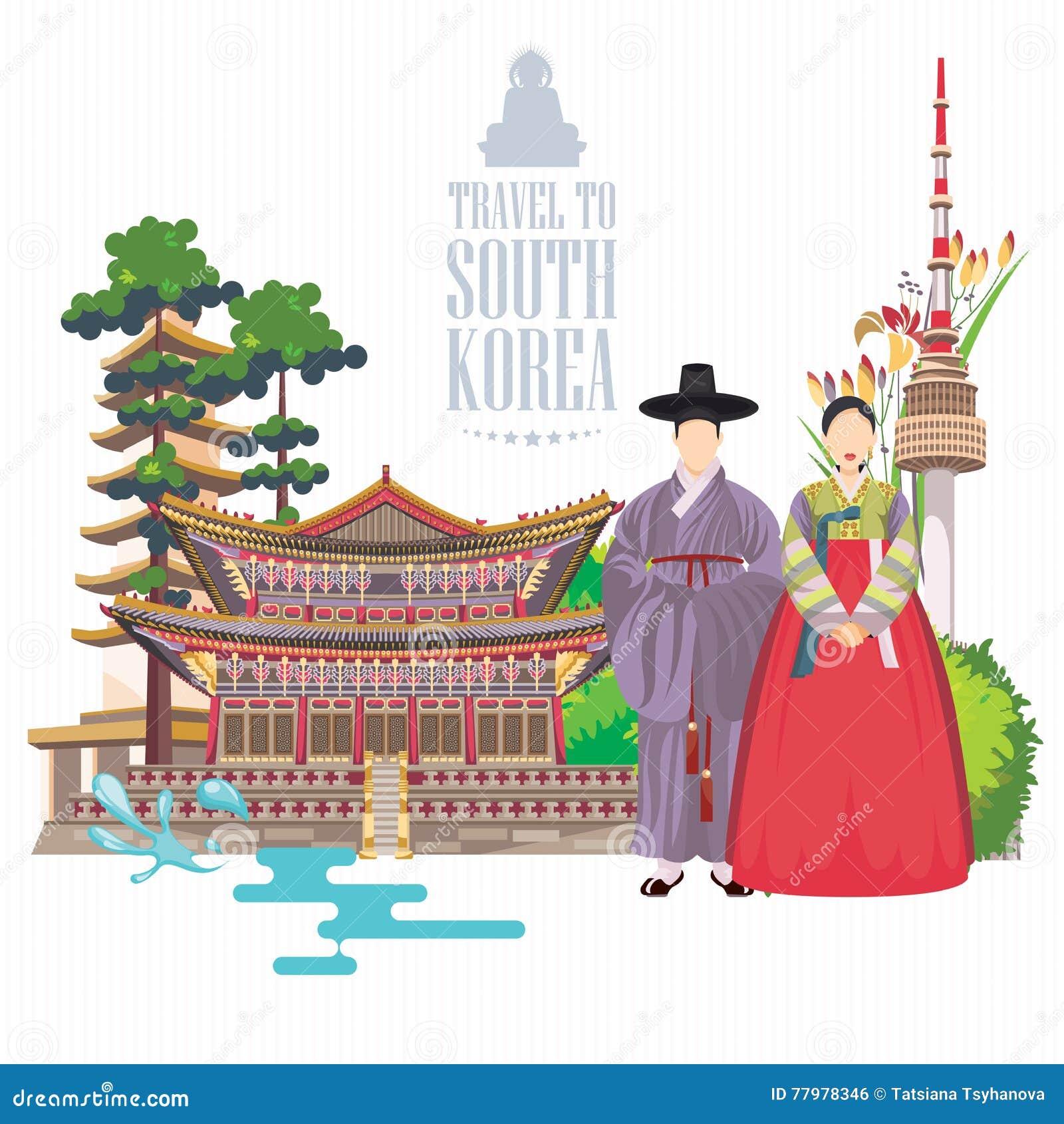 Korean poster design - Banner Design Journey Korea Korean Light Objects Poster