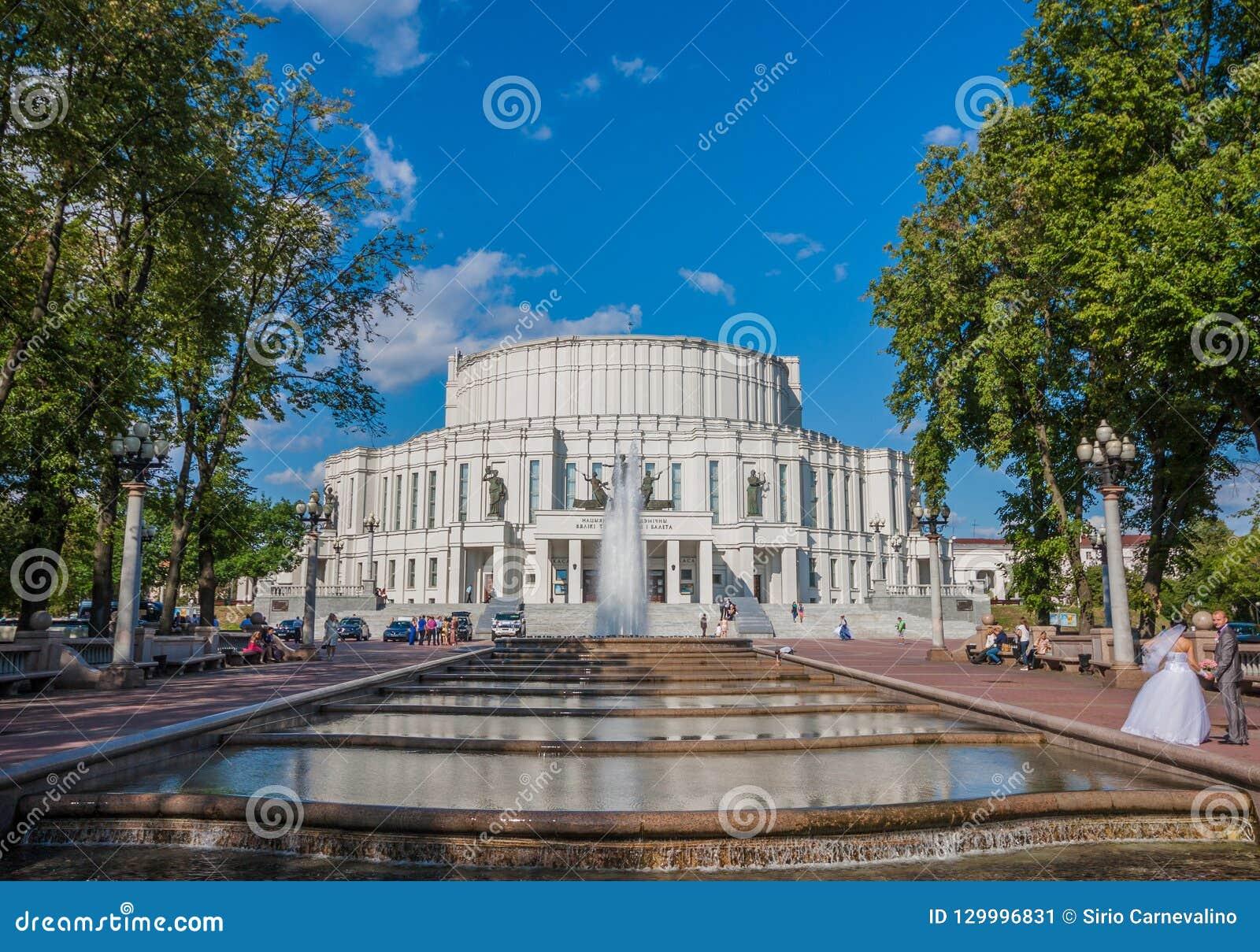 The soviet landmarks of Minsk, Belarus