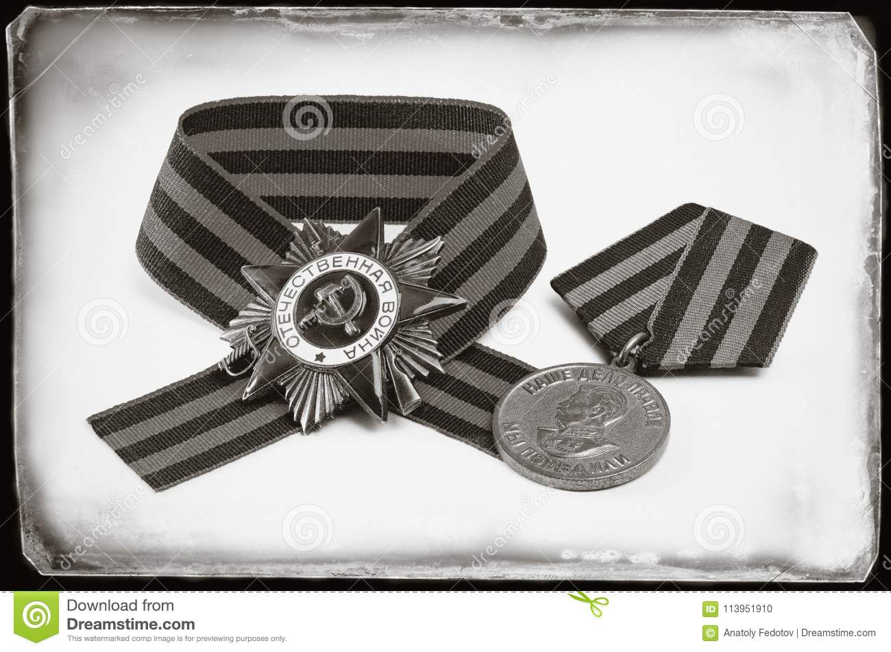 Soviet Military Awards George Ribbon Antique Toned Editorial Image