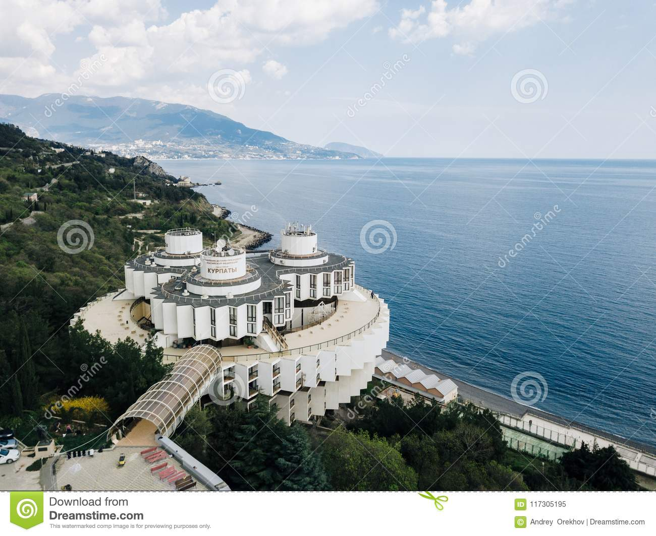 Sanatorium Miskhor (Yalta, Crimea): prices, reviews, how to get there, phone and other contacts