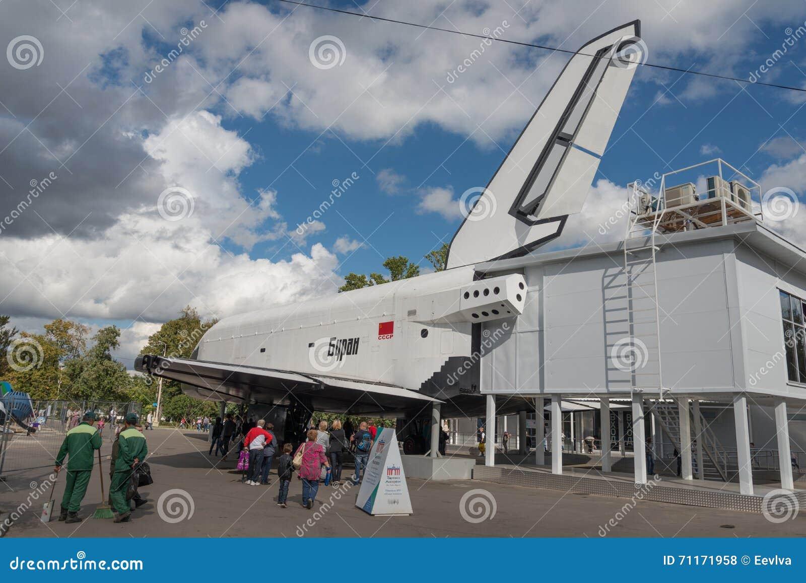 1st space shuttle flight - photo #35