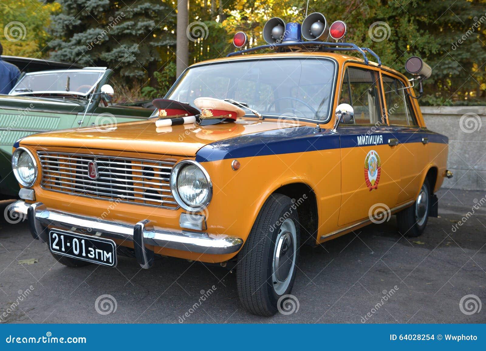 Soviet Union Police Car Editorial Stock Image Image Of