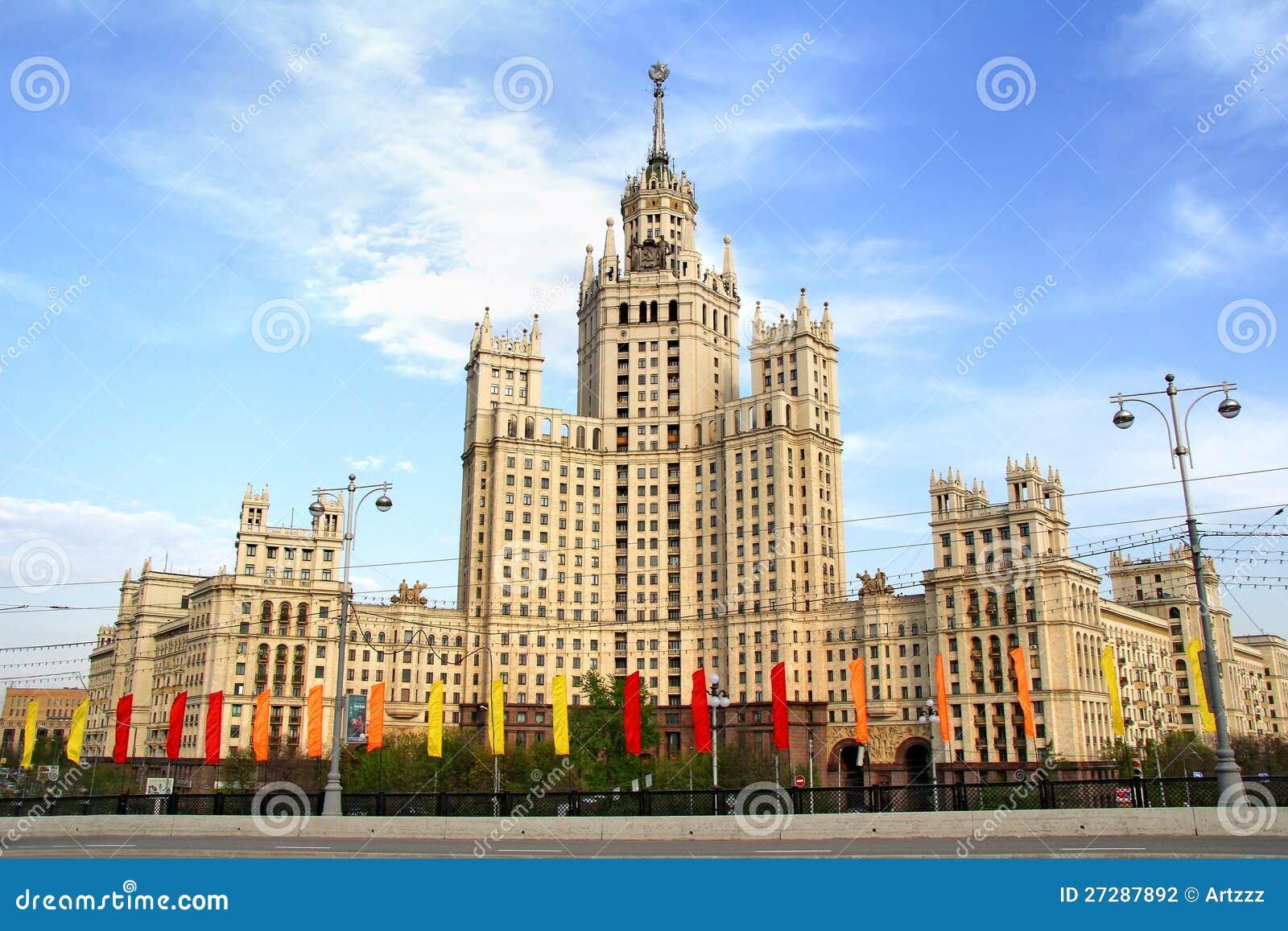 Sovjetisk byggnad i Moscow