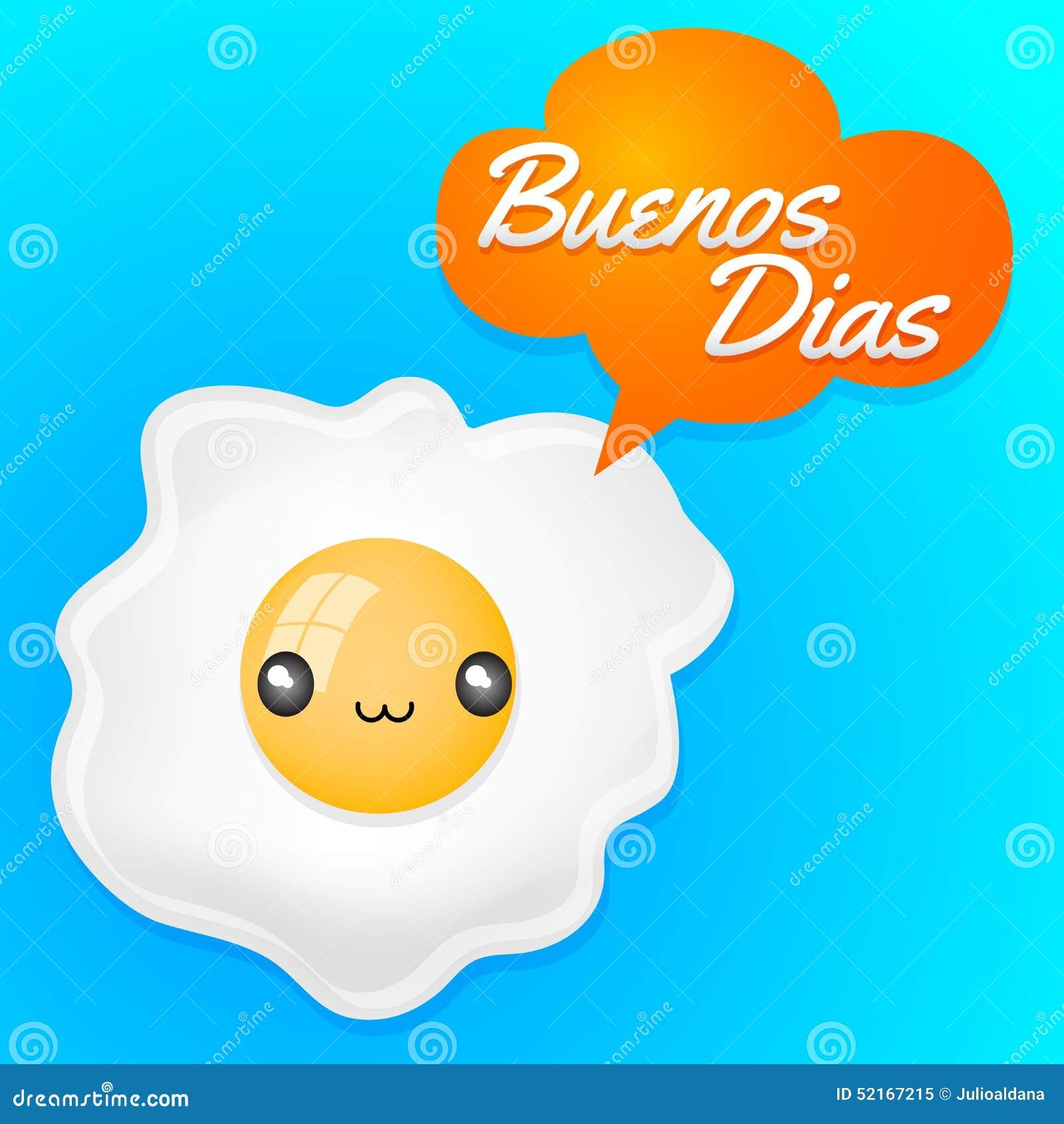 Spanischtext Guten Morgens Buenos Dias Vektor Abbildung