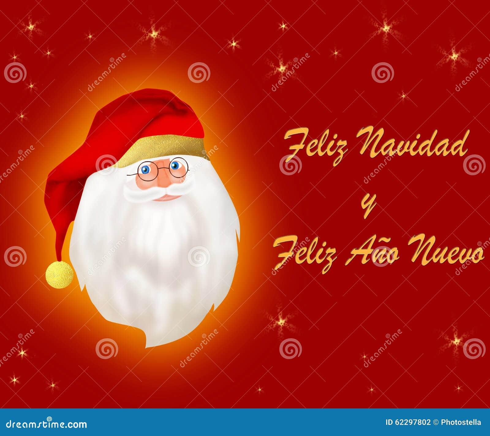 Spanish christmas card stock illustration image 62297802
