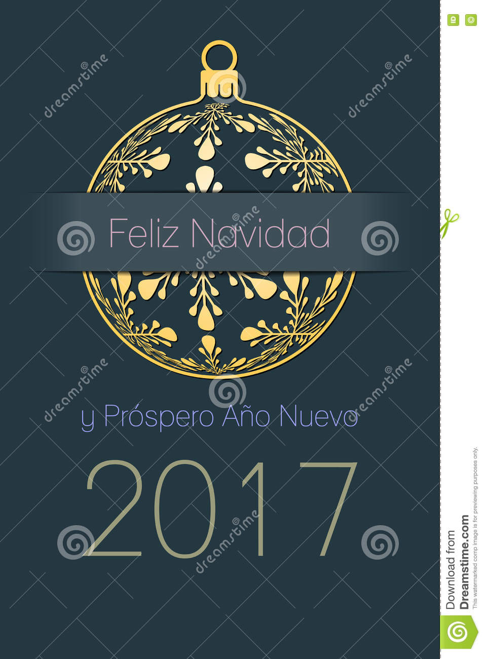 Spanish Christmas And New Year 2017 Background Stock Vector ...