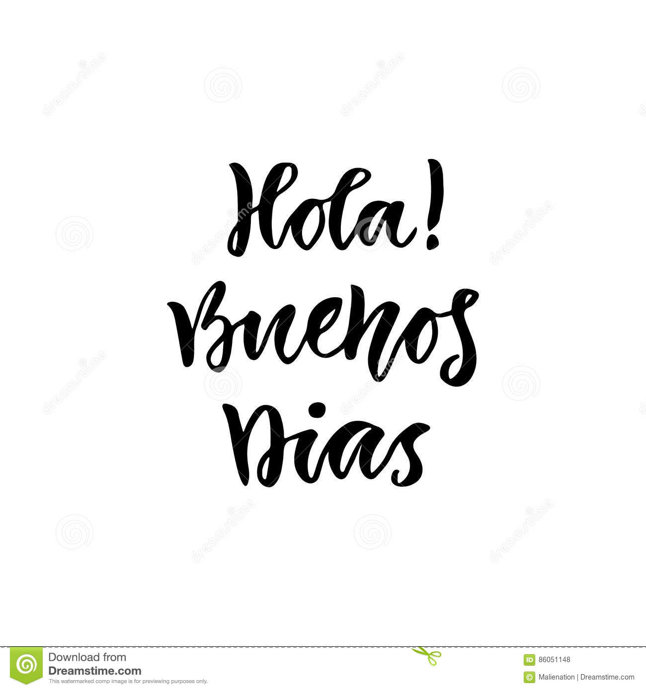 What Does Good Morning In Spanish : Spanish hola buenos dias in english hello good day
