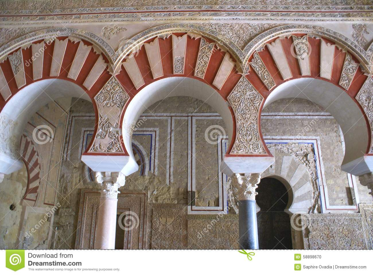 Spanish Moorish Arches Of A Ruined Palace Stock Photo