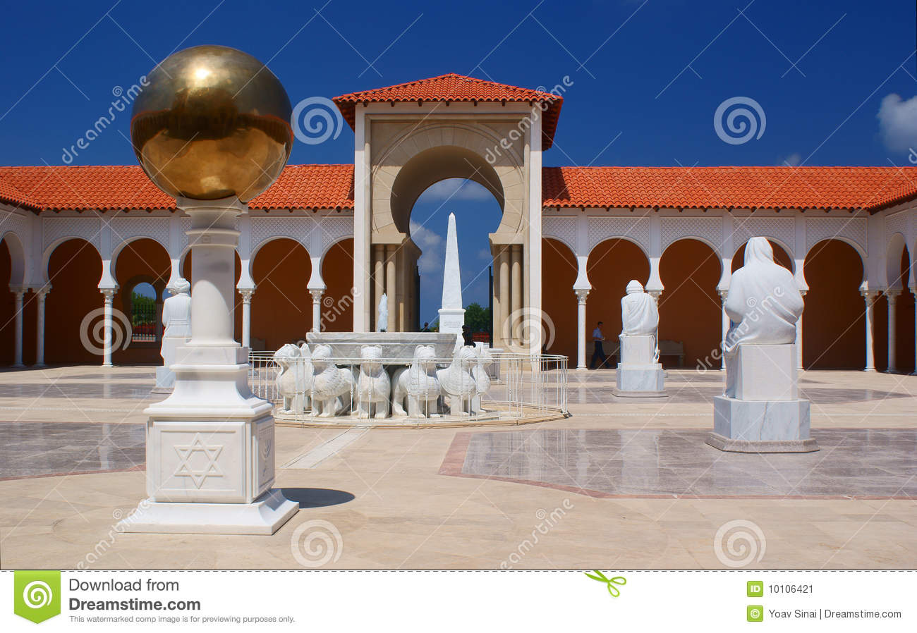 Spanish Style Courtyard Well Morelia Mexico Stock Photo