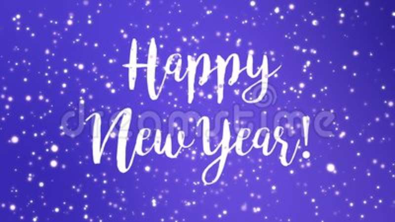 sparkly purple happy new year greeting card video stock footage video of flickering glow 105554958