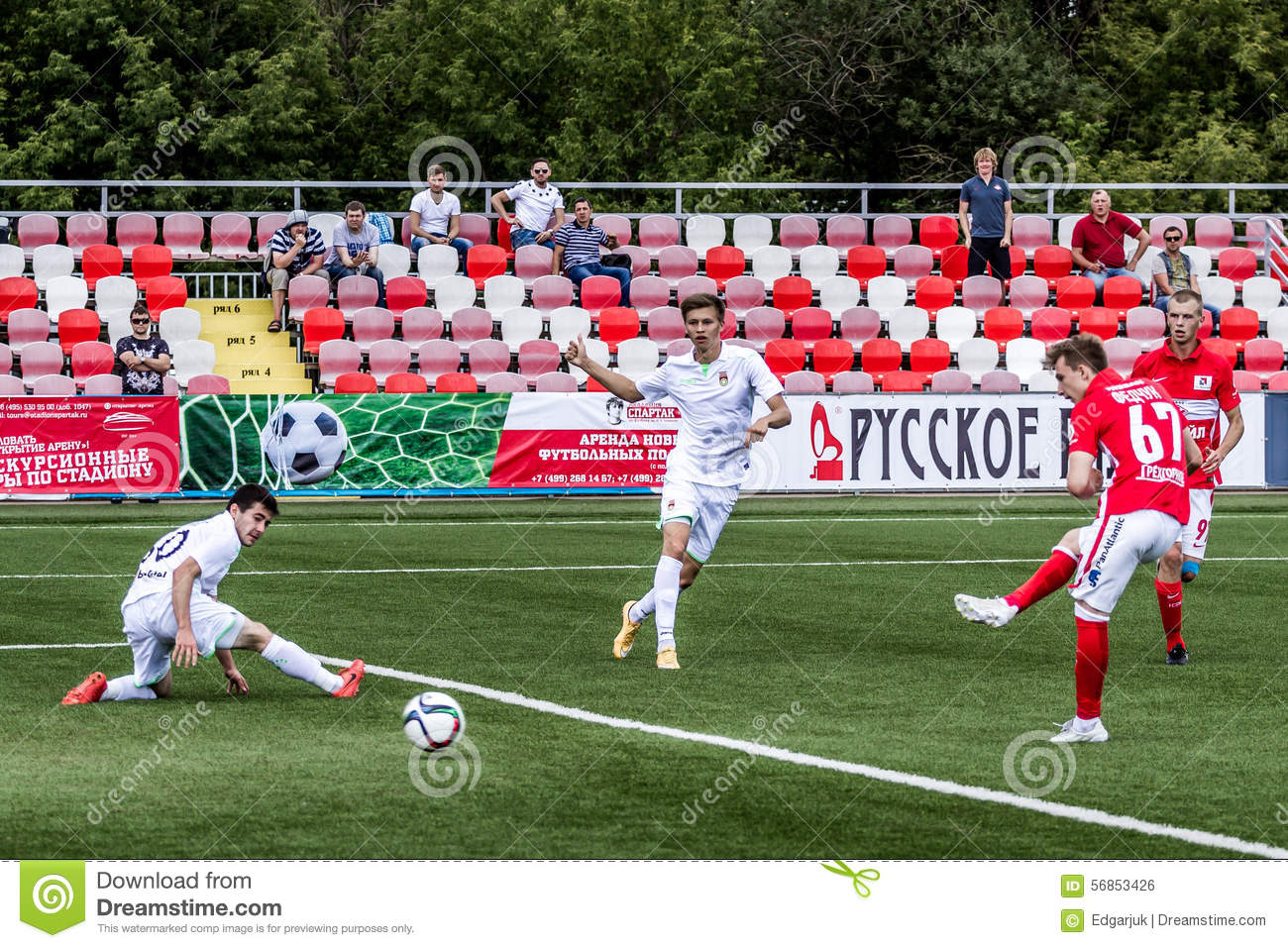 Spartak Moscow Youth