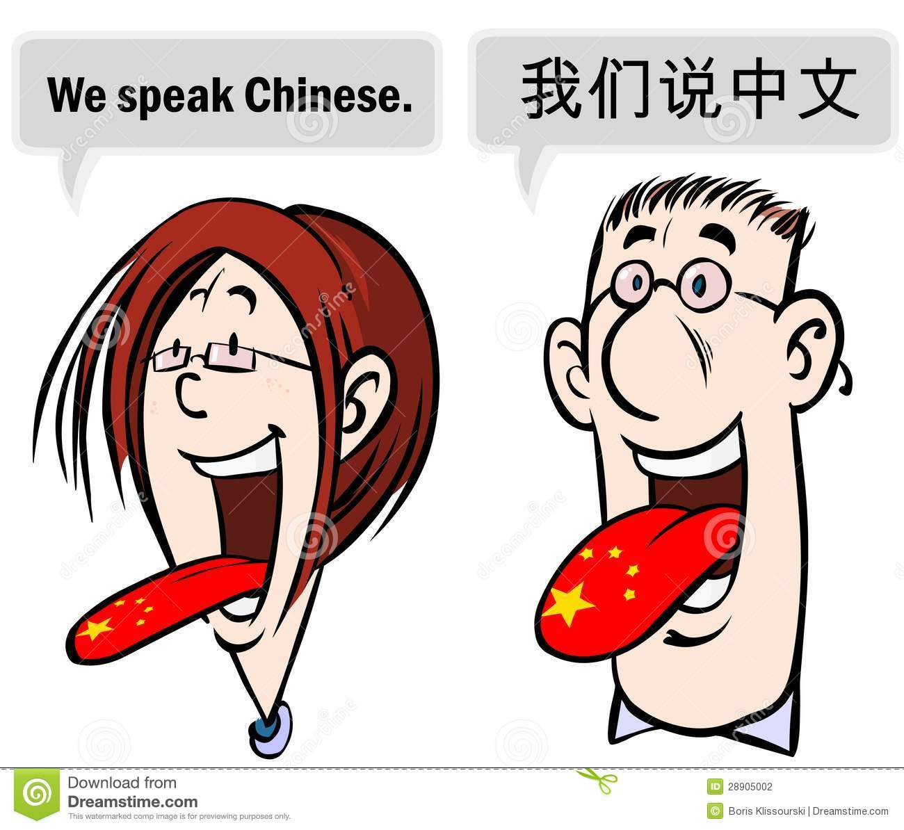 Cartoon illustration of woman and man speaking Chinese.