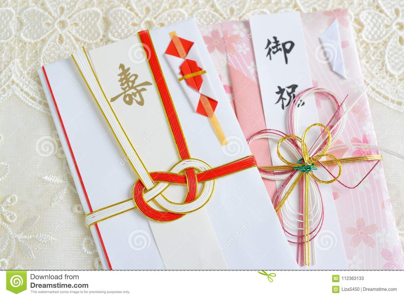 special envelope for monetary gifts stock image image of happy